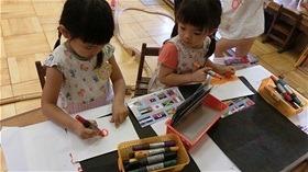 ★川越市 幼稚園CIMG8539