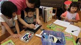 ★川越市 幼稚園CIMG8676