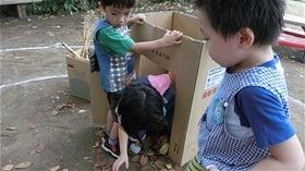 ★川越市 幼稚園CIMG8698
