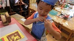 ★川越市 幼稚園CIMG9290