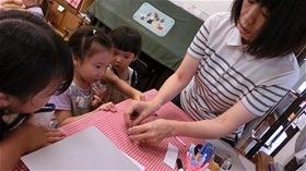 ★川越市 幼稚園CIMG9308