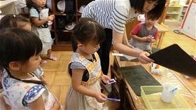 ★川越市 幼稚園CIMG9312