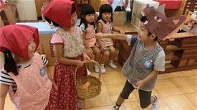 ★川越市 幼稚園CIMG9376
