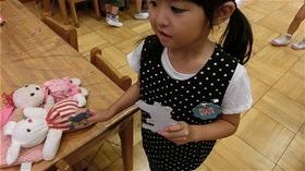 ★川越市 幼稚園CIMG9434