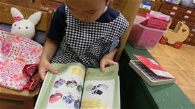 ★川越市 幼稚園CIMG9452
