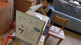 ★川越市 幼稚園CIMG9676