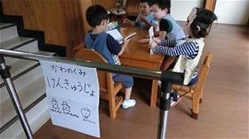 ★川越市 幼稚園CIMG9788