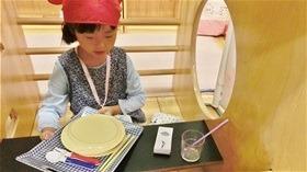 ★川越市 幼稚園CIMG9991