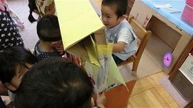 ★川越市 幼稚園CIMG9993