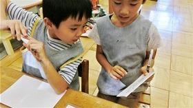 ★川越市 幼稚園CIMG2957