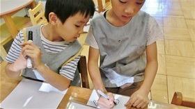 ★川越市 幼稚園CIMG2958