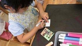 ★川越市 幼稚園CIMG2967