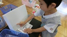 ★川越市 幼稚園CIMG2987
