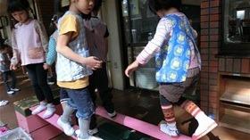 ★高階幼稚園@川越市CIMG3333