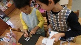 ★高階幼稚園@川越市CIMG3763