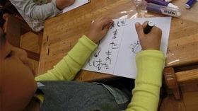 ★高階幼稚園@川越市CIMG4661