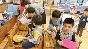 ★高階幼稚園@川越市CIMG4761
