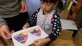 ★高階幼稚園@川越市CIMG4777