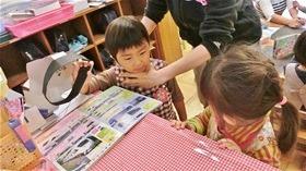★高階幼稚園@川越市CIMG4841