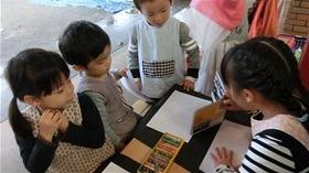 ★高階幼稚園@川越市CIMG4848