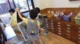 ★高階幼稚園@川越・ふじみ野CIMG5429