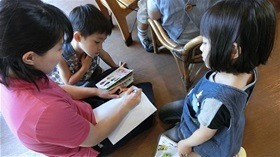 ★高階幼稚園@川越・ふじみ野CIMG5625