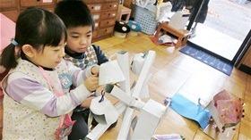 ★高階幼稚園@川越・ふじみ野CIMG0458