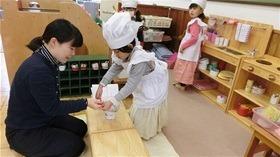 ★高階幼稚園@川越・ふじみ野CIMG0464