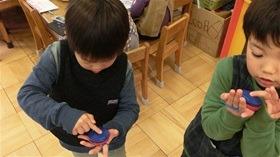 ★高階幼稚園@川越・ふじみ野CIMG0618