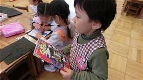 ★高階幼稚園@川越・ふじみ野CIMG6246