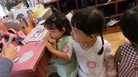 ★高階幼稚園@川越・ふじみ野CIMG6247