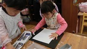 ★高階幼稚園@川越・ふじみ野CIMG6296