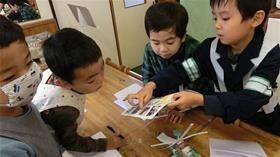 ★高階幼稚園@川越・ふじみ野CIMG6380