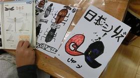 ★高階幼稚園@川越・ふじみ野CIMG6393