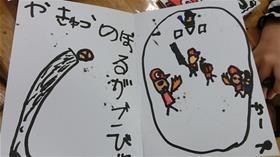 ★高階幼稚園@川越・ふじみ野CIMG6397