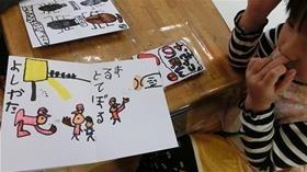 ★高階幼稚園@川越・ふじみ野CIMG6399
