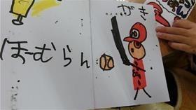 ★高階幼稚園@川越・ふじみ野CIMG6400
