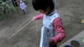 ★高階幼稚園@川越・ふじみ野CIMG6737