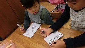 ★高階幼稚園@川越・ふじみ野CIMG6991