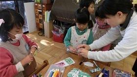 ★高階幼稚園@川越・ふじみ野CIMG7034