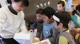 ★高階幼稚園@川越・ふじみ野CIMG7040