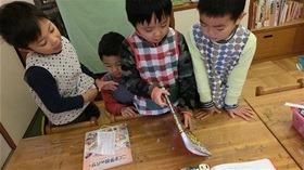 ★高階幼稚園@川越・ふじみ野CIMG7141