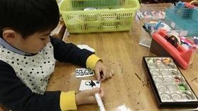 ★高階幼稚園@川越・ふじみ野CIMG7144
