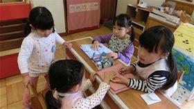 ★高階幼稚園@川越・ふじみ野CIMG7231