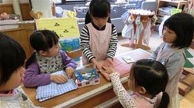 ★高階幼稚園@川越・ふじみ野CIMG7237