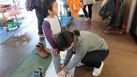 ★高階幼稚園@川越・ふじみ野CIMG7279
