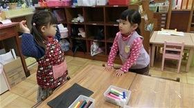 ★高階幼稚園@川越・ふじみ野CIMG7301