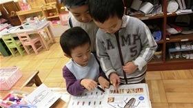 ★高階幼稚園@川越・ふじみ野CIMG7339