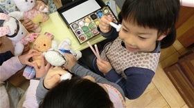 ★高階幼稚園@川越・ふじみ野CIMG7396