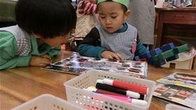 ★高階幼稚園@川越・ふじみ野CIMG7522